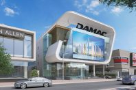 DAMAC Showroom