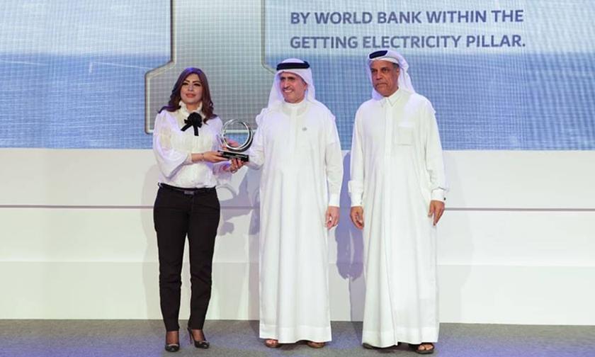Annual Consultants & Contractors Award