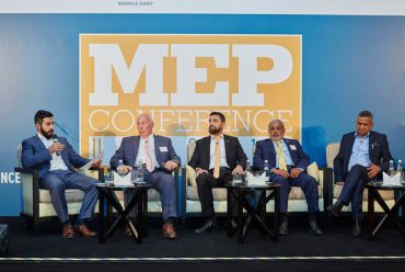 In the Press | MEP Conference 2018