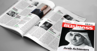 Top 100 Arab Achievers | Emad Jaber